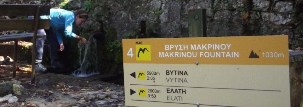The mountain villages Elati – Vytina at mount Mainalo