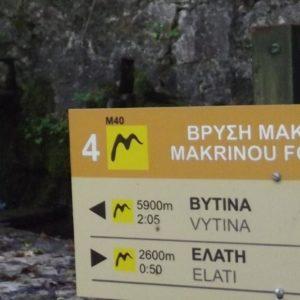 Die  Bergdörfer Elati – Vytina am Mainalo